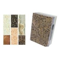 恩斯特·超薄石材保温一体板