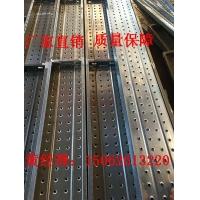船用钢跳板/建筑钢跳板/优质镀锌钢跳板