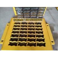 混凝土砌块垫块模具 泉州中兴4型砌块成型机模具