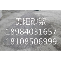 贵州贵阳保温砂浆价格