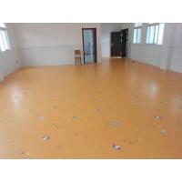 专业生产塑胶地板,致力于提供最优质化的产品和服务