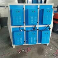 工业有机废气处理设备 等离子废气处理空气净化器