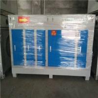 工业废气处理设备 光氧催化废气净化器