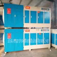工业废气专用等离子光氧一体机废气净化器价格