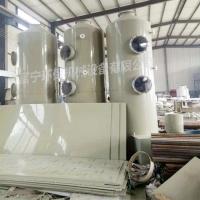 喷淋塔废气处理设备 酸雾洗涤塔