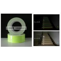 台阶踏步防滑 花纹钢板面防滑 发光应急通道防滑 夜光防滑胶带