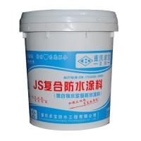 ZB-JS复合防水涂料
