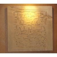 砂岩非洲抽象图案雕刻背景墙