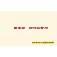 上海富美家抗倍特板 富美家医疗板挂墙板