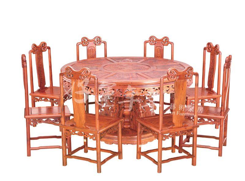 此套餐桌面满雕山水图,意趣新颖,表现丰富,寓意吉祥,充分表达了中国的传统文化,用料极其考究,雕工精致,刀功劲健。面下束腰,牙条透雕灵芝。椅子为经典明清风格,圆足四落,牙条亦雕灵芝。整套餐桌古朴典雅,精妙绝伦,乃难得一见之珍品,独特的艺术审美元素与创造性相得益彰。 公司现诚招各地区加盟商,经销商,有兴趣的可来电洽谈:15860088970 何先生 qq:2959873240