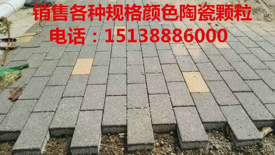 基础砖模板