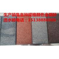 厂家直销河南200*100*50金钢砂海绵城市砖建菱砖