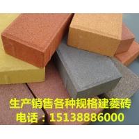 供应郑州建菱砖200*100*60舒布洛科砖通体砖