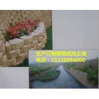 全国供应河南450*300*150河道景观挡土砖劈裂砖
