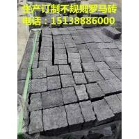 全国供应河南广场罗马砖建菱砖舒布洛科砖