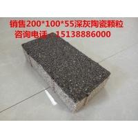 砖业供应海绵城市生态陶瓷颗粒透水砖200*100*55