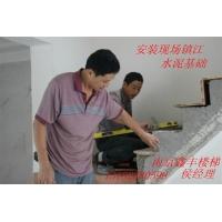南京鋼木樓梯-鑫豐水泥基礎樓梯-XF-A73