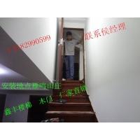 南京樓梯-鑫豐木門系列