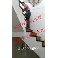 南京鑫丰L实木楼梯-南京鑫丰实木楼梯XF-A52