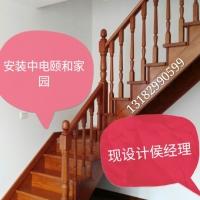 鑫豐樓梯網,鑫豐樓梯紅火的廠家之一.XF-A50