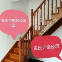 南京实木楼梯-南京楼梯厂鑫丰-XF-A16