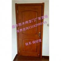 鑫丰实木烤漆房门