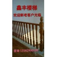 南京楼梯-南京实木楼梯-南京楼梯材质-天然红像XF-A5