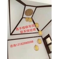鑫丰楼梯-柱子扶手XF-A06
