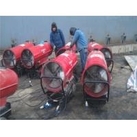 大功率燃油加热器,移动加热器,车间取暖器工业暖风机