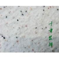 东莞真石漆装饰公司提供真石漆施工喷涂