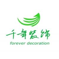 东莞内外墙氟碳漆装饰服务工程