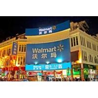 沃尔玛购物广场采用珀蓝特智能型电子水处理