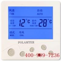 风机盘管液晶温控器专业制造商