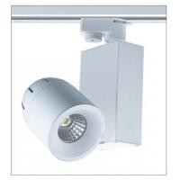 汇熙照明供应COB17W LED轨道灯厂家直销
