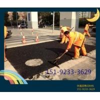 安徽芜湖冬季沥青路面坑槽修补材料提升路面质量