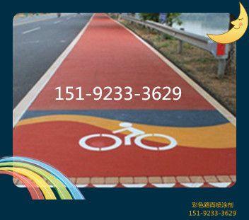河南彩色路面为城市颜值打CALL