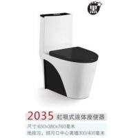 拓陶卫浴高温烧制黑白色马桶 超强漩涡 冲力强劲马桶