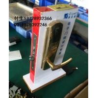 专业制造锁展示架 亚克力锁展示架 智能指纹锁展示架