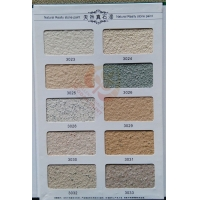 外墙涂料天然彩砂真石漆