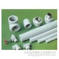 山东远洋塑胶PPR冷热水管