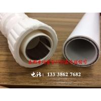 南京psp钢塑复合管 psp冷热水管 psp管