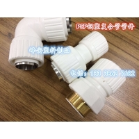 PSP双热熔连接+江苏PSP管批发+160PSP管+PSP管