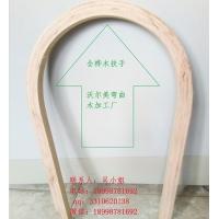 环保家具弯曲木板 各种弧度异形板 家具配件