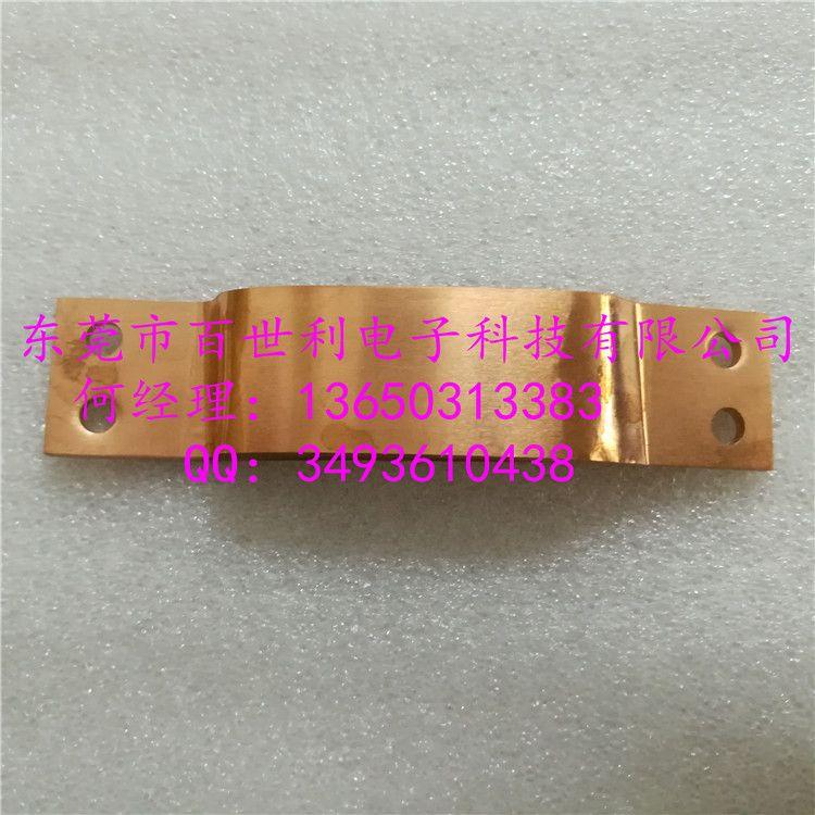 百世利铜箔软连接制造