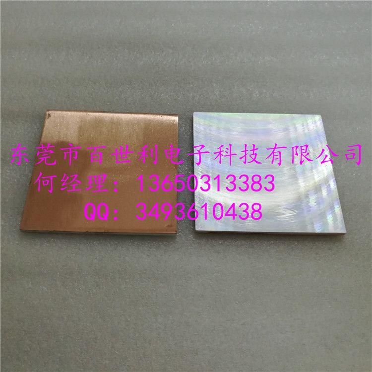 百世利铜铝复合板制造