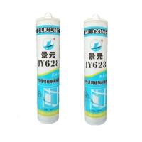 景元628中性透明硅酮耐候胶、玻璃胶、耐候胶、硅酮胶