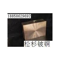 椒江铍青铜