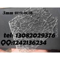 太阳能3.2mm超白布纹钢化玻璃