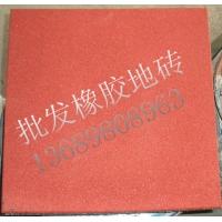 地垫图片 004_副本