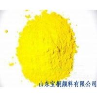 永固黄2GS 14号黄塑胶色母着色用